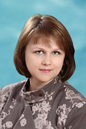 Ершова Владлена Юрьевна