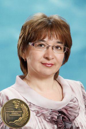Помаскина Лариса Геннадьевна