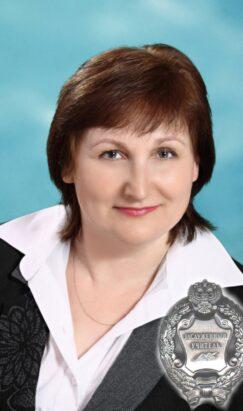 Андросова Юлия Анатольевна