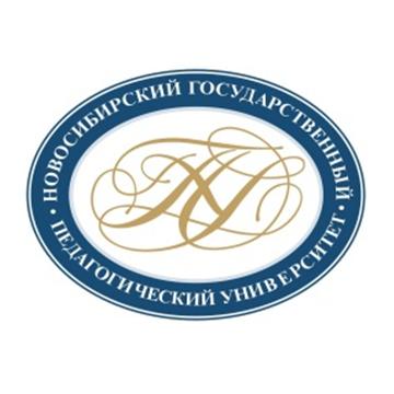 "ФГБОУ ВО ""НГПУ"""