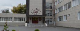 Опорная школа РАН