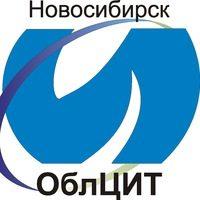 ГБОУ ДПО НСО «Областной центр информационных технологий»