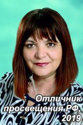 Щербаненко Надежда Юрьевна