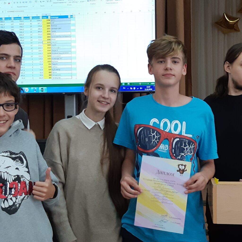Победа на городском математическом турнире