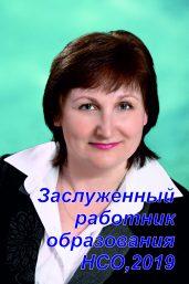 Андросова Юлия Анатольевна - зам по учебно-методической работе