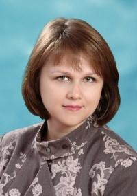 ЕРШОВА ВЛАДЛЕНА ЮРЬЕВНА учитель химии и биологии, 2017
