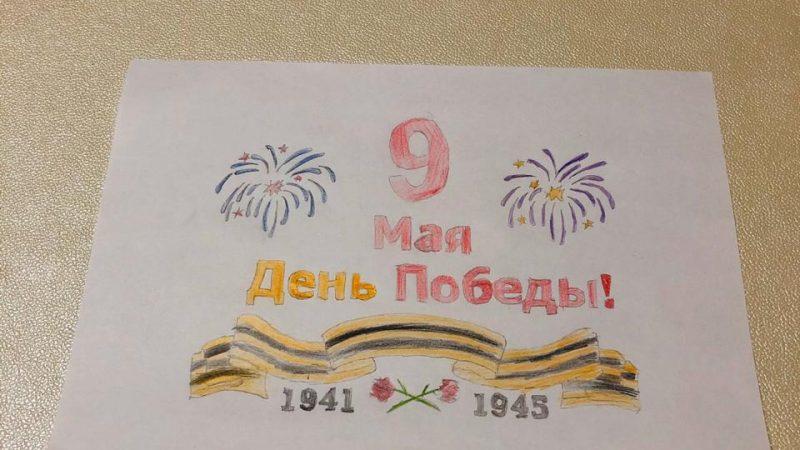 Латыпов Никита 4г