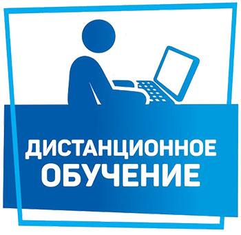 dist-logo